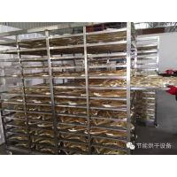 东莞海产品烘干机、福瑞斯永淦、高效烘干机设备
