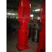 温邦消防泵生产厂家立式/卧式XBD17.4/35-150*8消防泵型号参数潜污泵