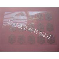 东莞标彩服装辅料公司专业生产定做男装上衣热转印烫画标
