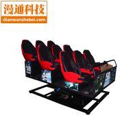 小本投资创业项目广州电影设备厂家供应5D7D动感影院设备5D7D电影影院出厂价格