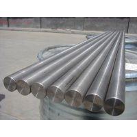 高导磁合金1J87钢棒料 镍铁合金薄板/厚板 可零切