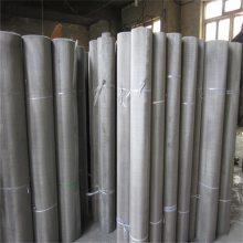 旺来不锈钢丝网报价 过滤网厂家 不锈钢规格