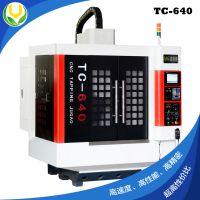 TC-640 巨高精机 高速钻攻攻牙中心 广东钻攻机生产厂家 广东巨高