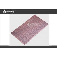 浅红铜不锈钢拉丝自由纹 园林复古不锈钢装饰材料 优质304板