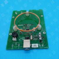 IC卡门锁电路板、电子锁电路板、智能锁PCB板、门锁主板生产厂家