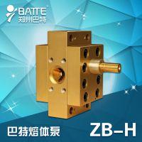 高温熔体泵|ZB-H高温高压熔体泵|巴特熔体泵制造商