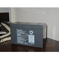 彬州松下蓄电池代理商电话LC-RO67R2ST1免维护铅酸蓄电池
