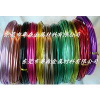 广东1070手工艺彩色铝线 园林工艺铝丝