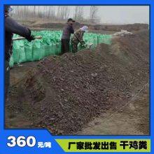 南京自然晾晒鸡粪块|江宁蛋鸡粪|栖霞发达生物发酵有机肥|玄武绿化底肥