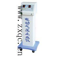 中西电动气压止血带(立式数显) 型号:M292855库号:M292855