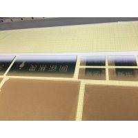 深圳宝安专业亚克力喷绘uv彩印 uv印刷亚克力加工厂家