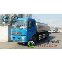 北京哪里有卖国五5吨油罐车多少钱