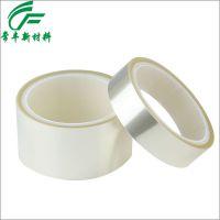 厂家供应印刷行业专用PET保护膜 铝板、PC板保护膜 厚度0.03-0.12mm