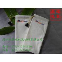 供应手机绒布袋 各种款式按客户需求定做 移动电源绒布袋