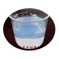 供应进口悬浮剂/油漆废水悬浮剂原料