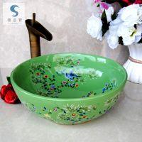 供应厂家供应各种艺术台盆 酒店宾馆浴场洗手盆 瓷器台盆