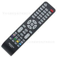 TCL 液晶电视万能通用遥控器 TC-821HTCL专用 免设置