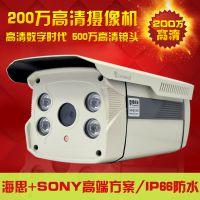 200万高清网络摄像头 网络监控摄像头网络摄像机1080p监控厂家