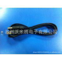 厂家直销多种规格USB连接线 通用型手机 电脑USB连接线