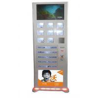 供润联RL-ETC-IX390-K保管功能手机充电站 手机笔记本电脑充电的保管加油站
