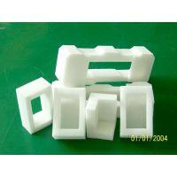 专业电子产品珍珠棉包装