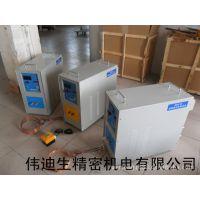 金属加热熔炼炉,快速化液体铸造设备,少量金属熔炼炉,高频炉