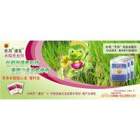 不干胶标签印刷 激光防伪标签印刷 北京不干胶标签印刷厂