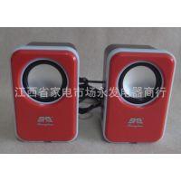 商豪011 USB迷你有源音箱 笔记本电脑专用音箱 方便携带