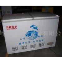 供应五洲伯乐冰箱/冰柜/岛柜/海鲜柜WR/WF-238