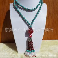 石尚水晶 精选绿松石+天然红玛瑙吊坠项链 毛衣链