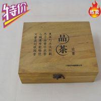茶包装盒厂家生产批发茶包装礼盒通用 定做批发正山小种包装盒