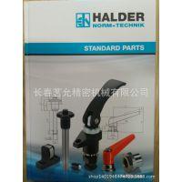德国HALDER厂家系列产品大全、供顾客选择所需的型号