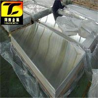 厂家供应GH4145镍基高温合金板 优质GH4145高温合金 厂家报价