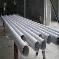 圆管 hmw-pey圆管 304不锈钢圆管 不锈钢装饰管 不锈钢焊管