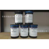 德国迪高920UV系列50316蓝色 化妆瓶 PE PP 塑料产品UV丝印油墨