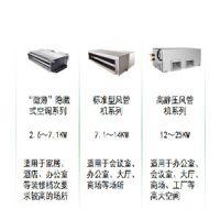 甘肃美的空调维修:甘肃规模的中央空调生产厂家