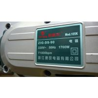 欧德龙正品  105K  电动五金工具  1700W 电镐