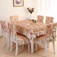 2015 新款布艺餐椅垫 桌布批发 餐椅垫十三件餐椅套 欧式