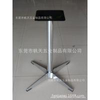 帆天家具长期销售铝合金四脚桌子台脚 适用于餐厅户外桌子台脚