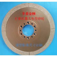 铸件打磨机器人用金刚石砂轮片【机器人打磨砂轮片-接受订制】
