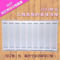 昊奥特 壁挂电暖器 壁挂式电取暖气 取暖器