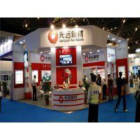 【展览工厂】承接第21届中国国际复合材料展展台搭建服务 品质保证