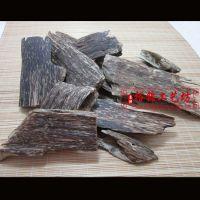 越南芽庄天然虫漏沉香块/片 原料 熏香泡茶入药DM-1号