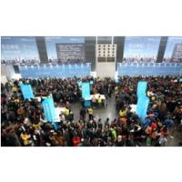 2015上海法兰克福汽配展