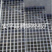 陕西汉中❤精炼油厂用的平台钢格栅怎么卖,汉中哪里有卖工业用的钢梯踏步板的,汉中锅炉厂用的平台钢格板