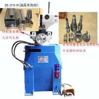佛山隆信切管机 自动圆锯机 铝棒切割机 机械设备制造厂直销 隆信机械