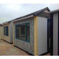 彩钢板房,活动板房,集装箱房屋,集装箱活动房,玻璃钢板房