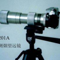 思普特 照相记时测烟望远镜(林格曼黑度计) 型号:LM61/QT201A