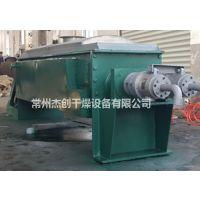 杰创干燥供应城市活性污泥干燥机 kjg80污泥烘干机