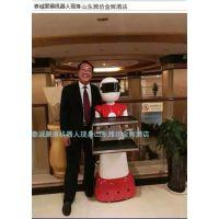 酒店机器人服务员 送餐机器人 迎宾机器人 